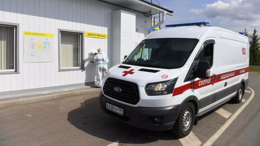 В Москве выявили 1991 случай коронавируса за сутки
