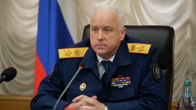 Бастрыкин вместе со следственной группой прибыл в Пермь