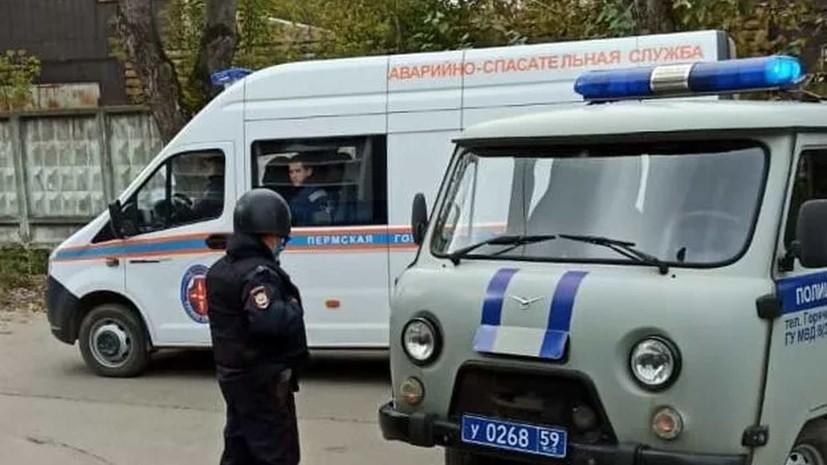 Двум полицейским после ЧП в вузе в Перми присвоили очередные звания