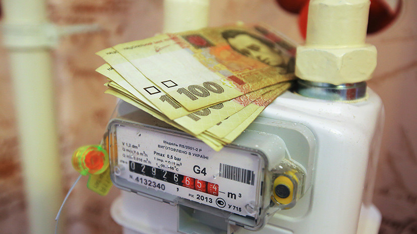 На Украине представили новый тариф на газ для населения