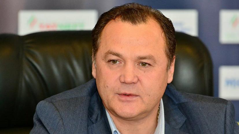 Якубов прокомментировал своё назначение на пост спортивного директора СКА