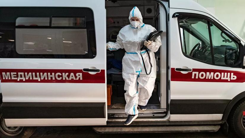 В Нижегородской области подтвердили 493 случая COVID-19 за сутки