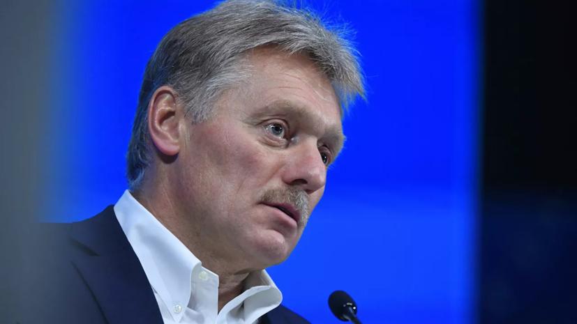 Песков прокомментировалвыступление Байдена на ГА ООН
