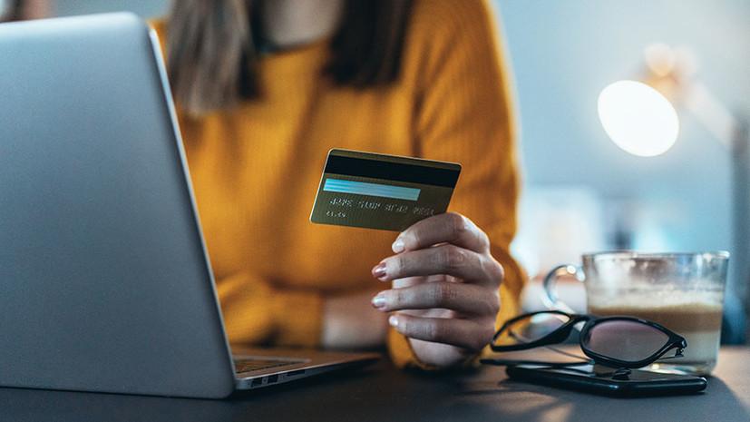 Эксперт по безопасности Вехов дал советы по защите от интернет-мошенников