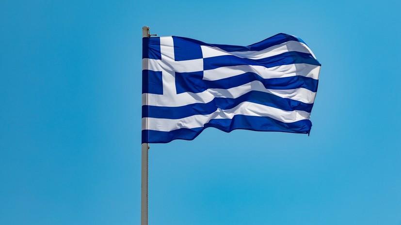 В Греции приняли семь женщин-законодателей из Афганистана