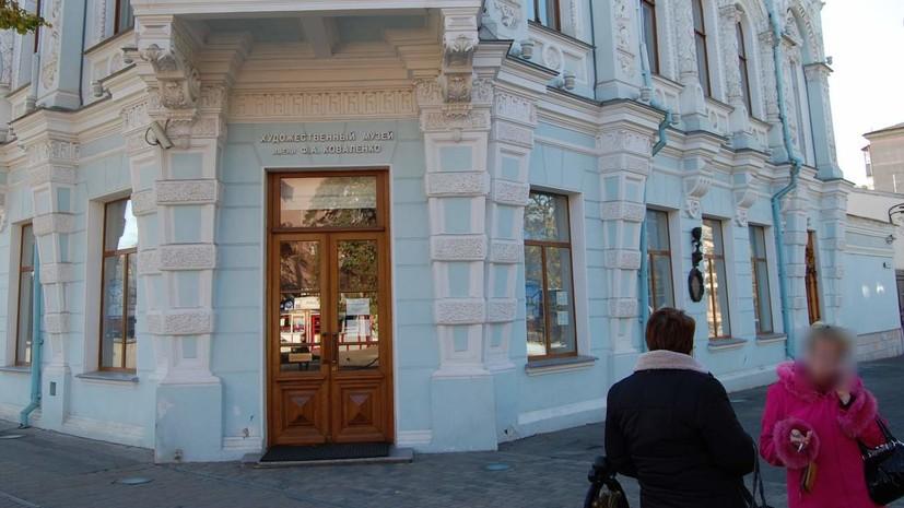 В Краснодаре открылась посвящённая императору Максимилиану I выставка