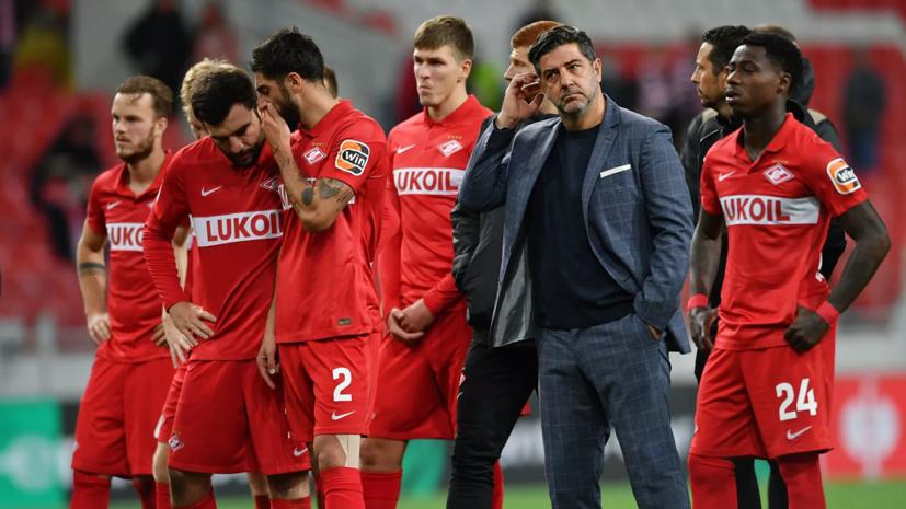 Бывший вратарь «Спартака» Ковалевски считает, что Витория не подходит клубу