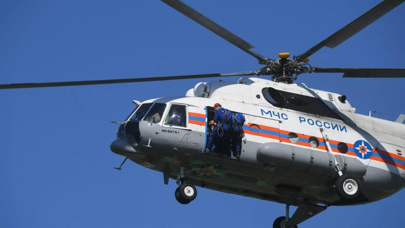 Вертолёт Ми-8 ведёт поиск пропавшего под Хабаровском Ан-26