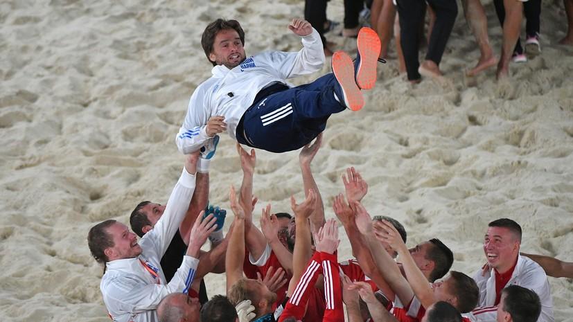 Лихачёв вошёл в список претендентов на звание лучшего тренера года по пляжному футболу