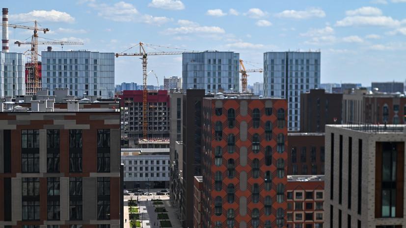 «Повысить удобство операции»: в России могут упростить процедуру рефинансирования ипотеки