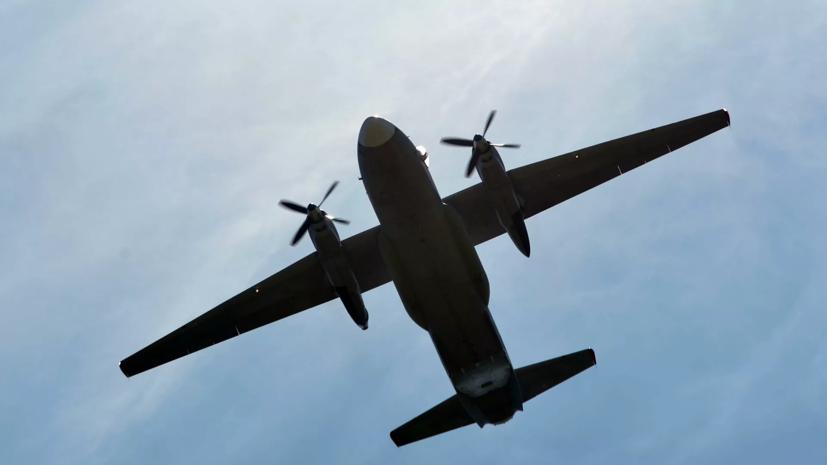 В МЧС заявили, что поиск пропавшего под Хабаровском Ан-26 приостанавливаться на ночь не будет