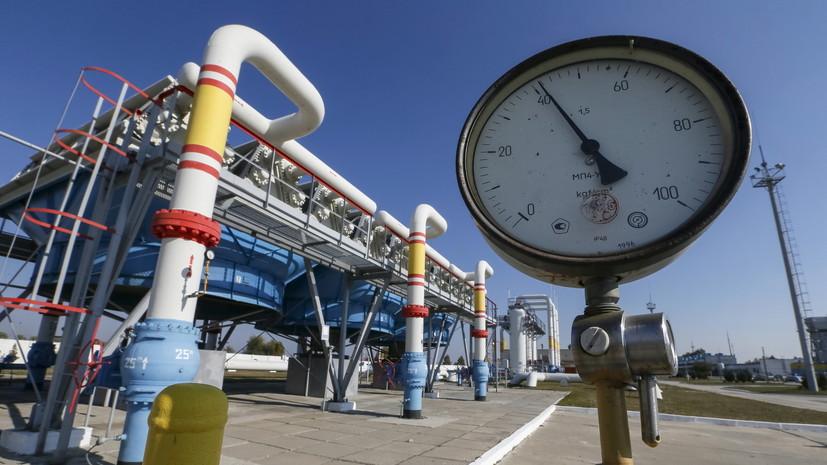Минэкономики Германии подтвердило, что Россия выполняет договоры о поставках газа