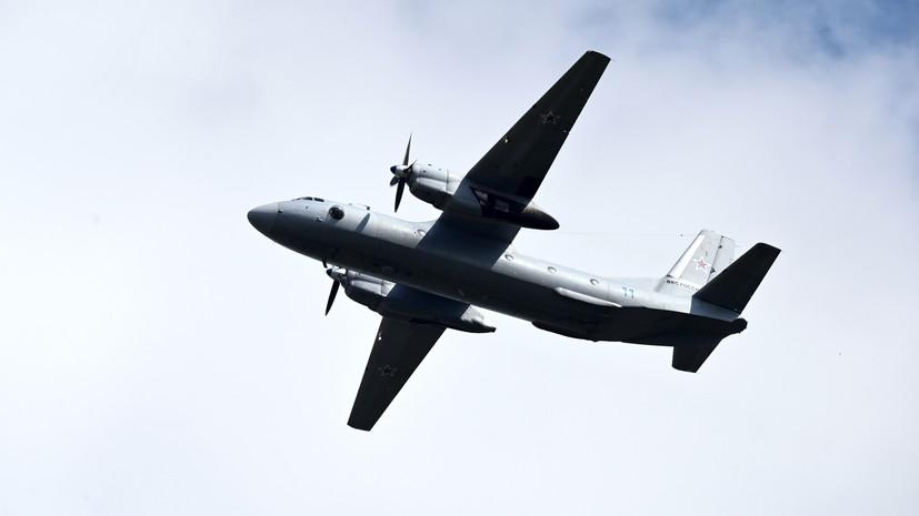 Совершал технический полёт: что известно о пропавшем с радаров Ан-26 в Хабаровске