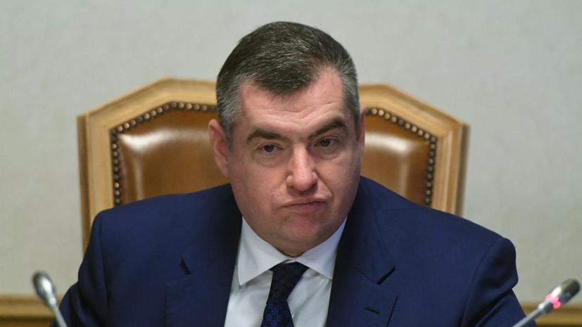 МИД России: отказ США выдать визу Слуцкому на ГА ООН не останется без реакции