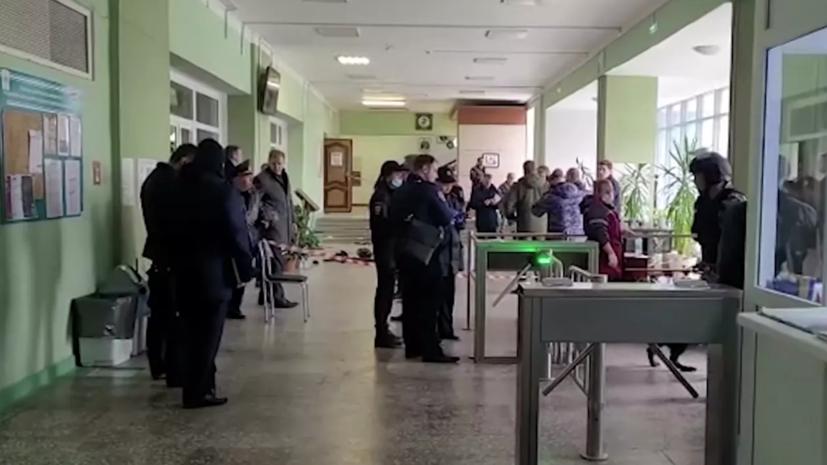 В результате стрельбы в пермском вузе пострадали трое иностранцев