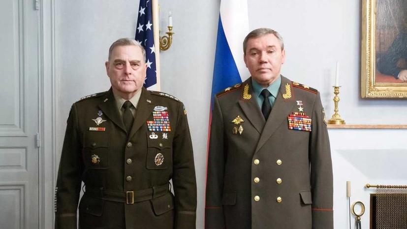 Военачальники России и США встретятся с президентом Финляндии