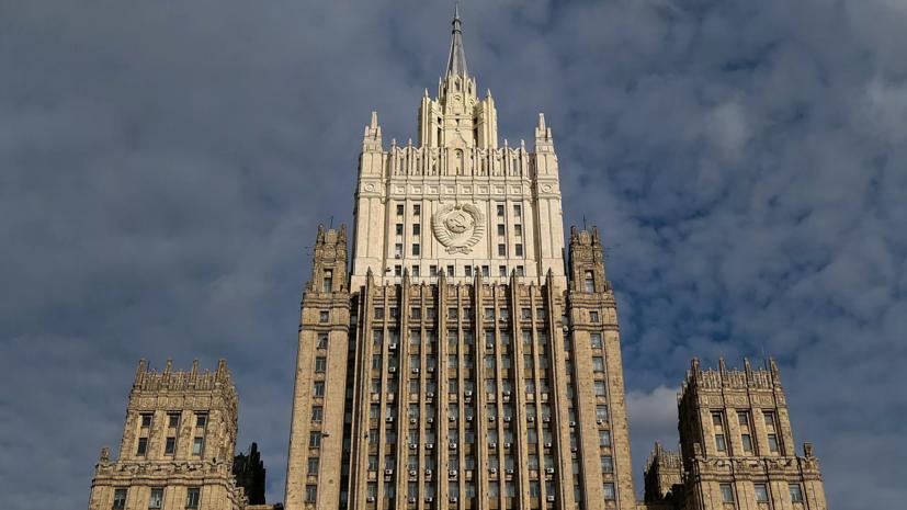 МИД России прокомментировал действия косовской полиции