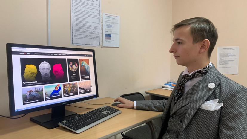 В Хабаровском крае оформили 15 тысяч «Пушкинских карт»