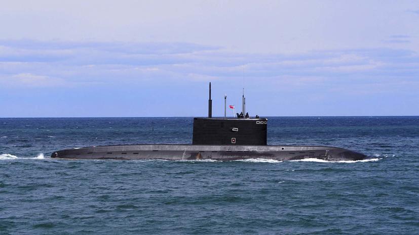 Подлодка «Старый Оскол» завершила миссию в Средиземноморье и возвращается в Россию