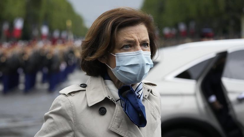 Минобороны Франции не считает целесообразным покидать НАТО