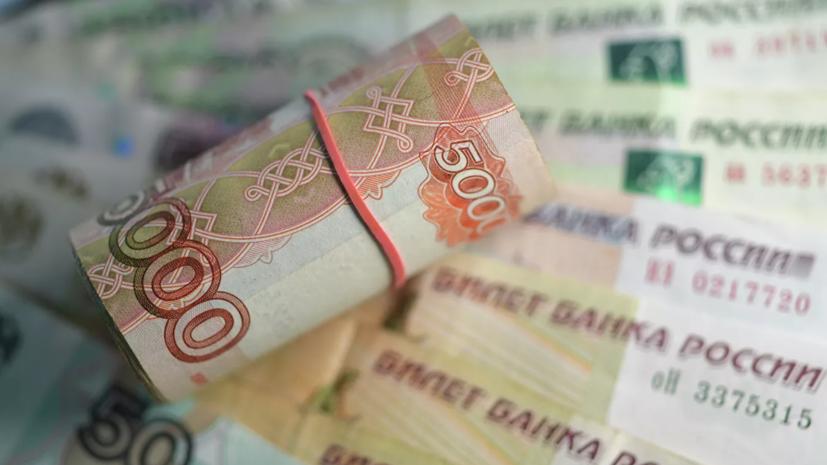 Росстат сообщил о недельной инфляции в России на уровне 0,1%
