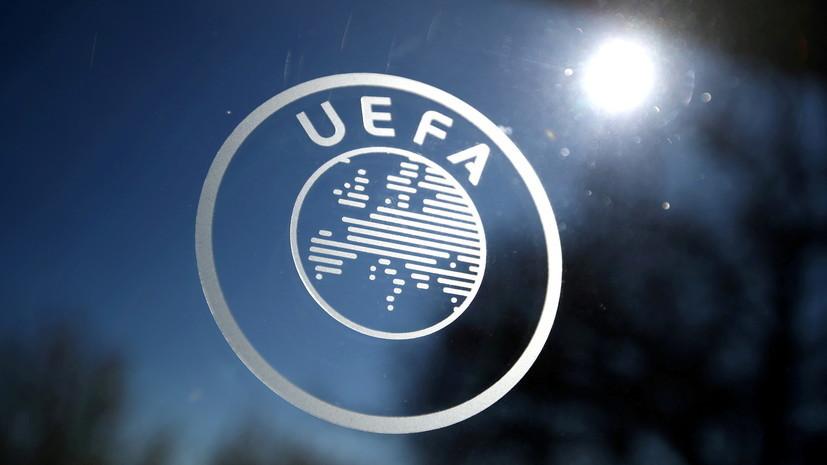 УЕФА раскритиковал идею проводить чемпионат мира раз в два года