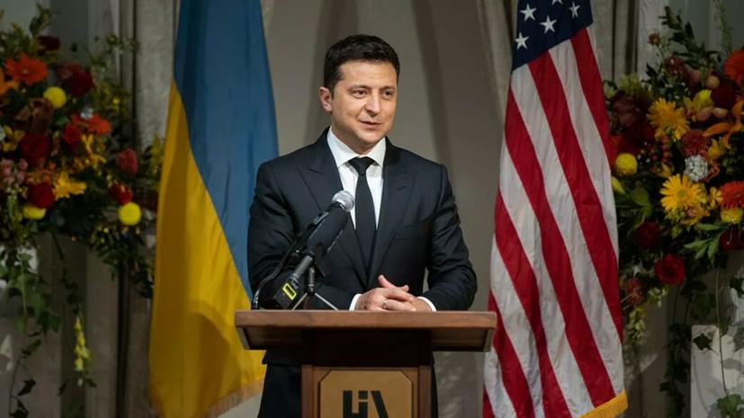 Зеленский заявил, что не изменит график в Нью-Йорке из-за покушения на Шефира
