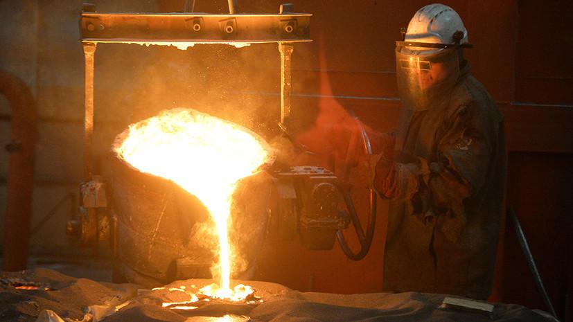 Росстат сообщил о снижении цен на металлургическую продукцию