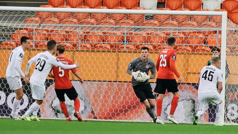 «Химки» проиграли по пенальти «Саранску» в матче Кубка России