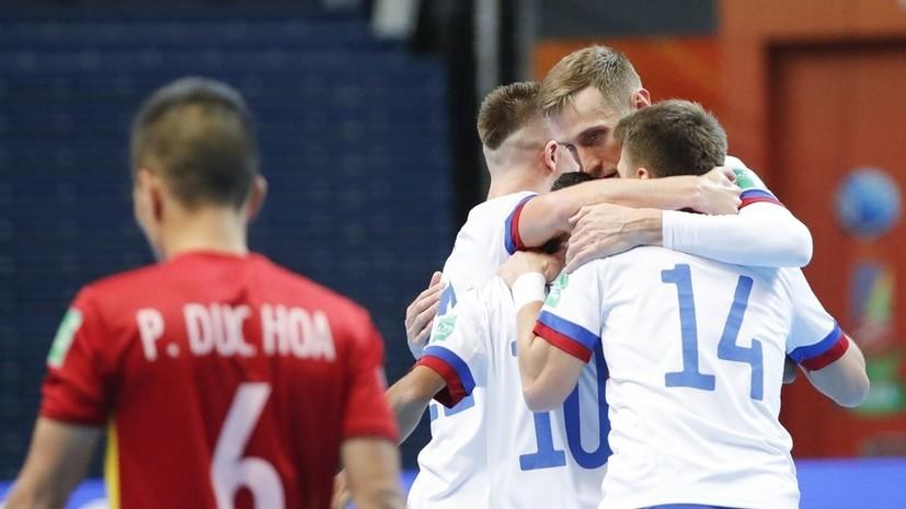 Милованов заявил, что Россия не смогла реализовать все возможности в матче ЧМ с Вьетнамом