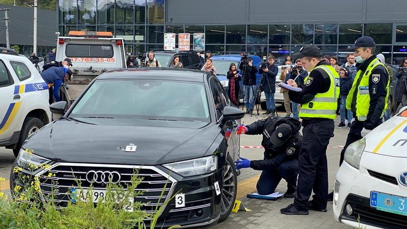 В МВД Украины заявили, что по машине Шефира стреляли произведёнными в Венгрии патронами