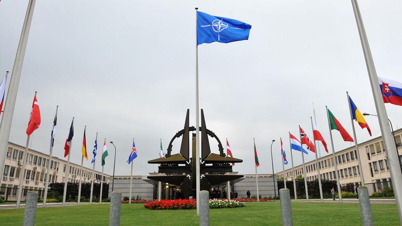 «Отсутствует политический диалог»: глава Минобороны Франции заявила о намерении пересмотреть стратегию НАТО
