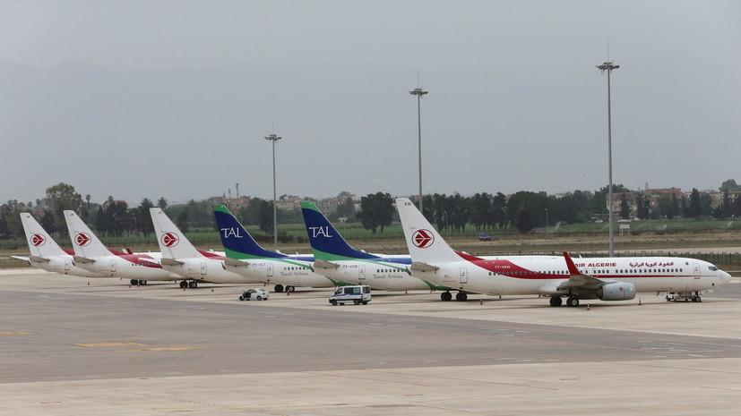 Алжир закрыл своё воздушное пространство для авиации Марокко