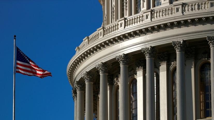 В США внесли поправку касательно долговых обязательств России