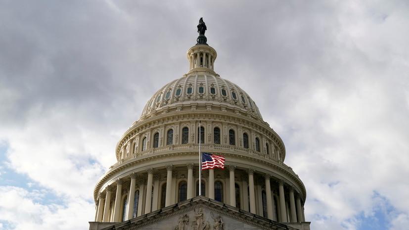 В США предложили администрации рассмотреть возможность санкций против 35 россиян