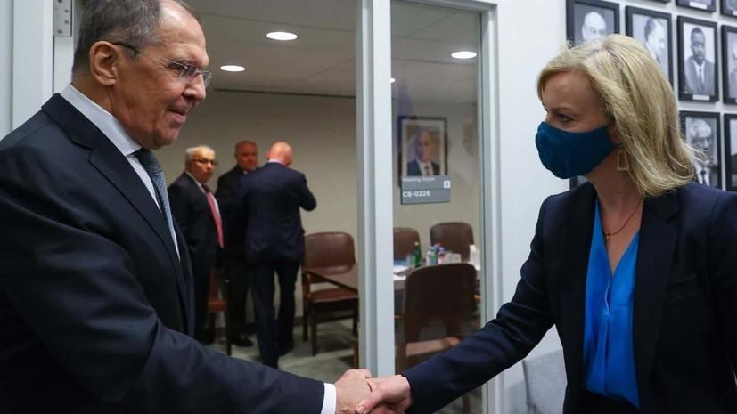 Лавров и глава МИД Британии провели встречу