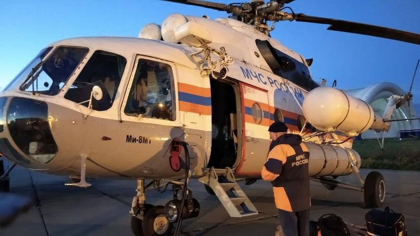 В МЧС подтвердили обнаружение обломков самолёта Ан-26