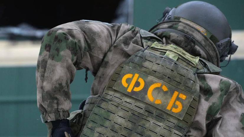 «Задержаны 15 членов террористического сообщества»: в ФСБ рассказали о трёх спецоперациях в Свердловской области
