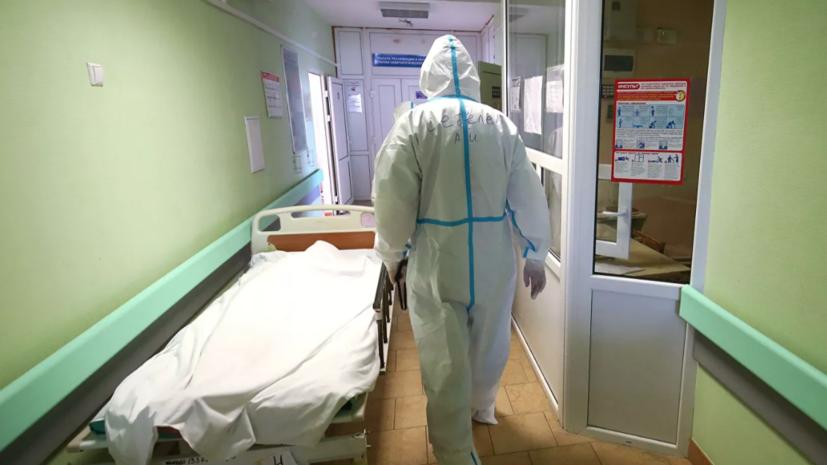 В России за сутки выявлено 21 438 случаев коронавируса