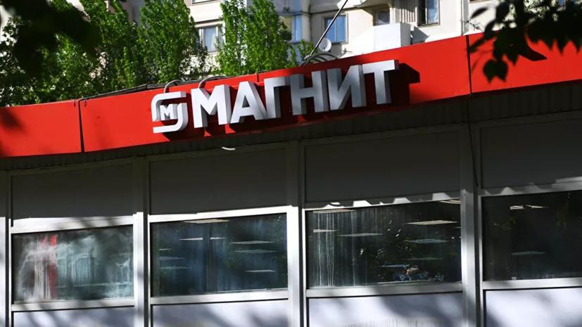 ФАС выдала «Пятёрочке» и «Магниту» предупреждение из-за цен в Подмосковье