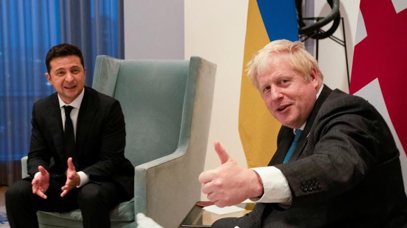 Зеленский пригласилпремьера Британиипосетить Украину