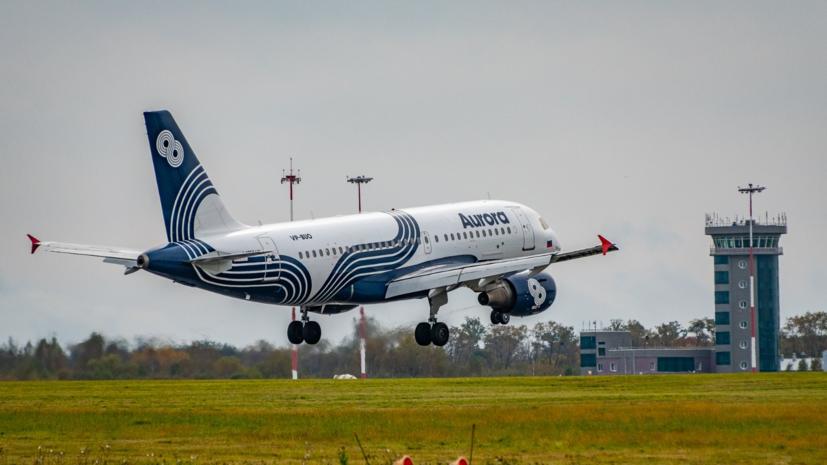 Дальневосточная авиакомпания до 2025 года получит 45 самолётов