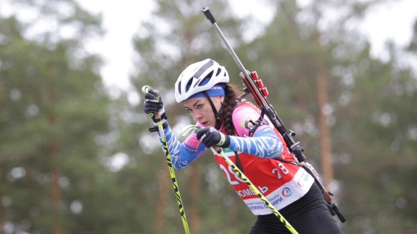 Куклина выиграла индивидуальную гонку на летнем чемпионате России