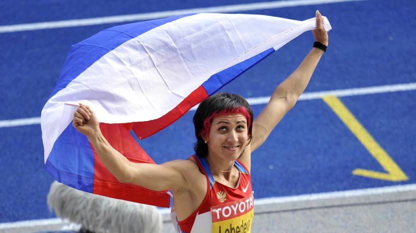 Лебедева заявила, что в России есть мужчины с низким уровнем тестостерона, которые могут выступать среди женщин