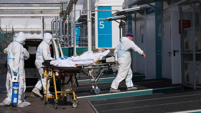 В России повторился рекорд суточной смертности от коронавируса