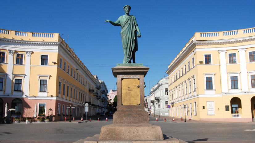«Можно считать создателем Одессы»: как герцог Ришельё развивал Новороссию