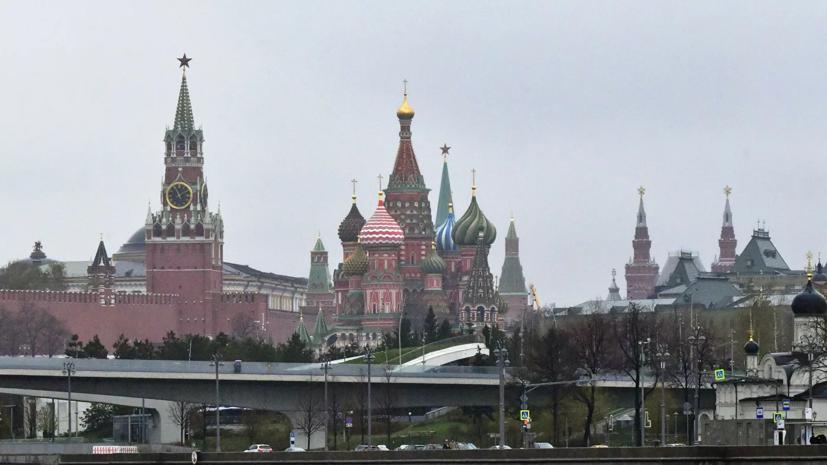 В Кремле продолжают выявлять единичные случаи COVID-19