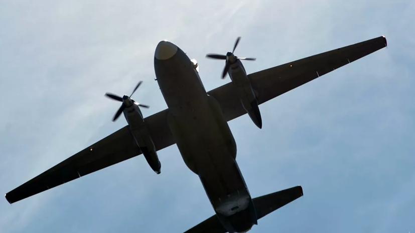 Семьям погибших при крушении Ан-26 в Хабаровском крае выплатят по 1 млн рублей