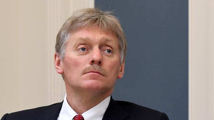Песков прокомментировал призыв конгрессменов США к новым санкциям против России