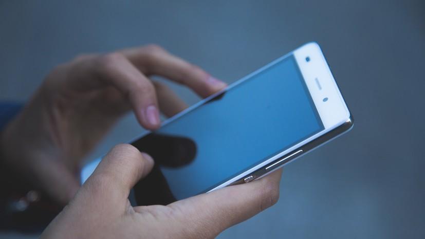 В России предложили использовать соцсети для подачи обращений в госорганы